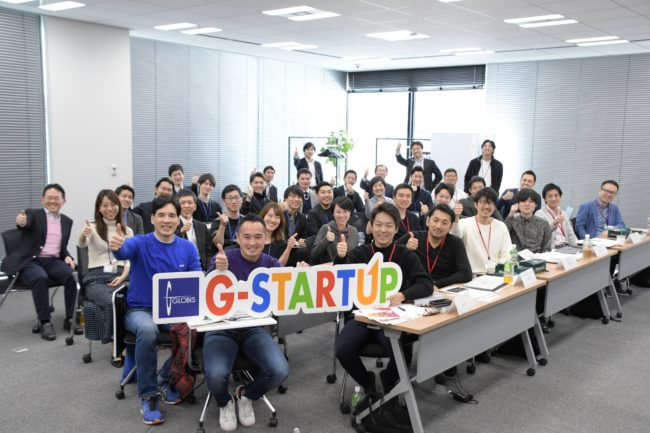 G-STARTUP 2nd Batch Main Trackに弊社が選出されました
